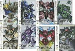 Orufenzu 9 set Limited Edition of Blu ray Mobile Suit Gundam Blood and iron