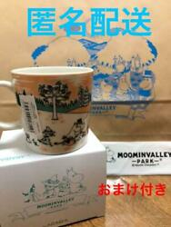 Moomin By Arabia Moomin Valley Park Limited Nordic Mug Cup Rare W/tracking A1