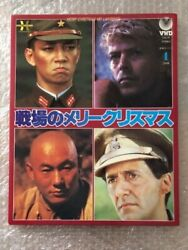Merry Christmas Mr. Lawrence David Bowie Used movies VHD Japan release NTSC