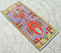 Small Bath Rug Front Of Kitchen Sink Mat Deco Hand Made Yastik Rugs 1.7 X 3.7 Ft