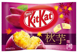 Japanese Kit-Kat Yaki Imo Grilled salmon KitKat Chocolates 11 bars Japan import