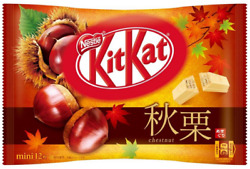 Japanese Kit-Kat Aki Kuri Chestnut KitKat Chocolates 12 bars Japan NEW