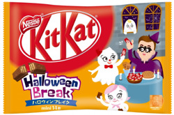 Japanese Kit-Kat Halloween Break KitKat Chocolates 14 bars Japan NEW