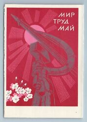 1970 Rocket Space Hammer And Sickle Peace Labor By Trifonov Ussr Postcard