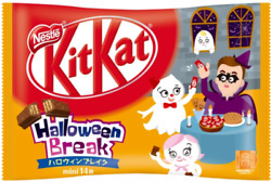 Japanese Kit-Kat Halloween Break KitKat Chocolates 14 bars × 10 Packs Japan NEW