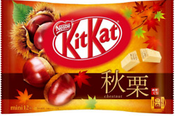 Japanese Kit-Kat Aki Kuri Chestnut KitKat Chocolates 12 bars × 10 Packs