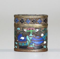 A Late Qing Enamel Champleve Chinese Cloisonne Opium Box 1092b
