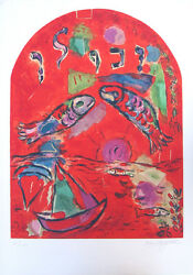 MARC CHAGALL  Tribe of Zevulun  Original Signed No. Lithograph 1960's
