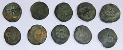 Lot Of 10 Coins The Poor Widowand039s Mite Coin Alexander Yannai Lot No.2