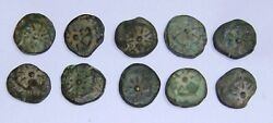 Lot Of 10 Coins The Poor Widowand039s Mite Coin Alexander Yannai Lot No.1