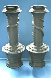 Pair Large Antique Early 20th Century Chinese Bronze Dragon Vases,c1920