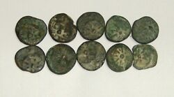 Lot Of 10 Coins The Poor Widowand039s Mite Coin Alexander Yannai Lot No.9