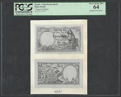 Nepal Face And Back One Rupee Unissued Pick Unlisted Photograph Proof Uncirculated