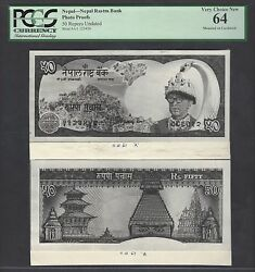 Nepal Face And Back 50 Rupees Unissued Pick Unlisted Photograph Proof Uncirculated