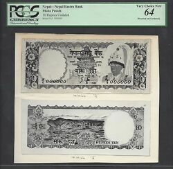 Nepal Face And Back 10 Rupees Unissued Pick Unlisted Photograph Proof Uncirculated