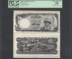 Nepal Face And Back 50 Rupees Unissued Pick Unlisted Photograph Proof Aunc