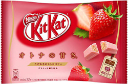 Japanese Kit-Kat Strawberry KitKat Chocolates 12 bars Japan NEW