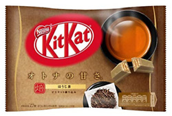 Japanese Kit-Kat Hoji cha (Hoji Tea) KitKat Chocolates 12 bars × 10 Packs Japan