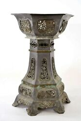 1900's Chinese Pewter And Copper Buddha Temple Altar Stem Bowl Vase Planter 37cm
