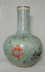 Large Chinese Famille Rose Porcelain Ball Vase With Mark  M3352