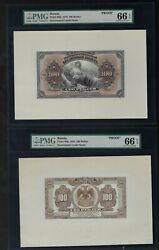 Russia Face And Back 100 Rubble 1918 P40fp Proof Essay Uncirculated