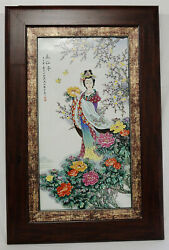 Large Chinese Famille Rose Porcelain Plaque    M3367
