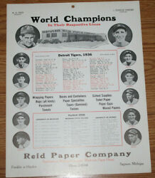 Incredible 1936 Detroit Tigers Large Reid Paper Company Wall Baseball Schedule