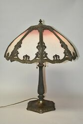 Antique White Frosted And Rose Reverse Painted Bent Panel Slag Glass Lamp