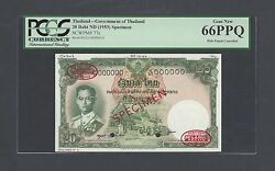 Thailand 20 Baht Nd 1953 P77ds Signature 40 Specimen Tdlr N6 Uncirculated
