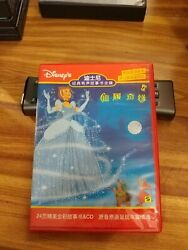 Ultra Rare Disney Cinderella In Chinese Amazing 2003 Dvd With Read-along Booklet
