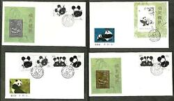China 1985 Giant Pandas Set 4 X Fdc With Gold And Silver Plated Replica
