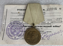 Russian Soviet Russia Ussr Medal Pin Badge Order Cccp Partisan 2 Class With Doc
