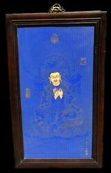 Antique Chinese Porcelain Plaque Qing Hall of Rarities Large Striking Color