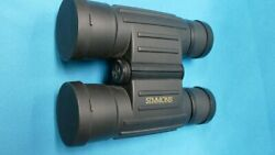 Simmons 10x42 If Binoculars Made In Japan With Free Tasco Flotation Strap