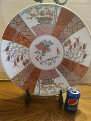 Huge Japanese, Chinese, Imari Charger. 18 Inches Across
