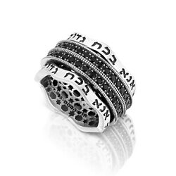 Sterling Silver Hebrew Spinner Ring W Black Zircon Ana Bekoach Kabbalah Ring