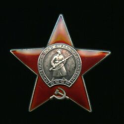 Soviet Russian Ussr Medal Order Of The Red Star 3831302 бормашина C. Afghanistan