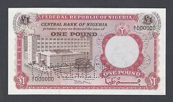 Nigeria One Pound Nd 1967 P8s Specimen Perforated Uncirculated
