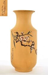 1966and039s Chinese Yellow Yixing Zisha Pottery Flower Bird Vase Signed And Dated