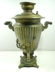 Antique Imperial Russian Samovar Brass Wood Parts Hand Crafted