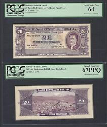 Bolivia Obverse And Reverse 20 Pesos 13-7-1962 Essay Unissued Proof Uncirculated