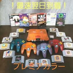 Nintendo64 Tv Game Clear Orange And Clear Black Expansion Pack Exclusive Color
