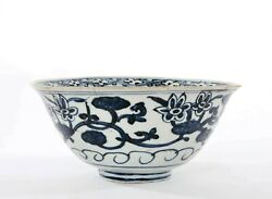 17th Century Ming Wanli Tianqi Chinese Blue And White Porcelain Bowl Lily Flower