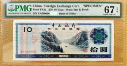 Pmg 67 China 1979 Foreign Exchange Certificate Banknote Specimen 10 Yuan Epq