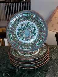 Set Of 6 Antique Chinese Export Porcelain Dishes