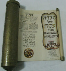 David Gilboa Artistic Haggadah Of Passover Scroll Decorated With Watercolor Art