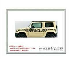 Suzuki Jimny Jb64w Side Decal Camouflage Left And Right Set From Japan