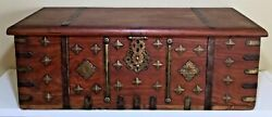 Antique Omani Zanzibar Marriage Dowry Chest Oman Middle East Wooden Metal Ornate