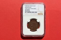 China 1900-06 Kwangtung, One Cent. Ngc Au58 Bn