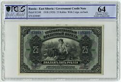 Pcgs 64 Russia 1918 East Sibera Banknotes 25 Rubles Unc